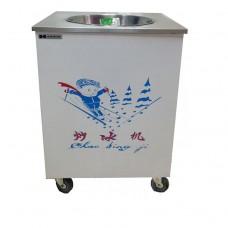 Фризер для жареного мороженого Hurakan HKN-FIC50S